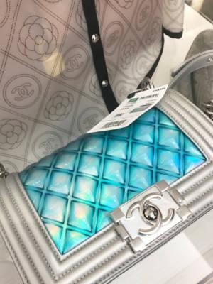 Chanel boy bag PVC