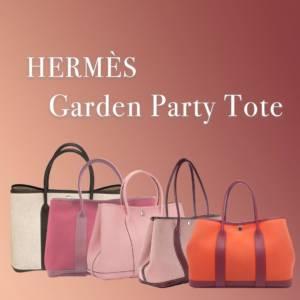Hermes Garden Party