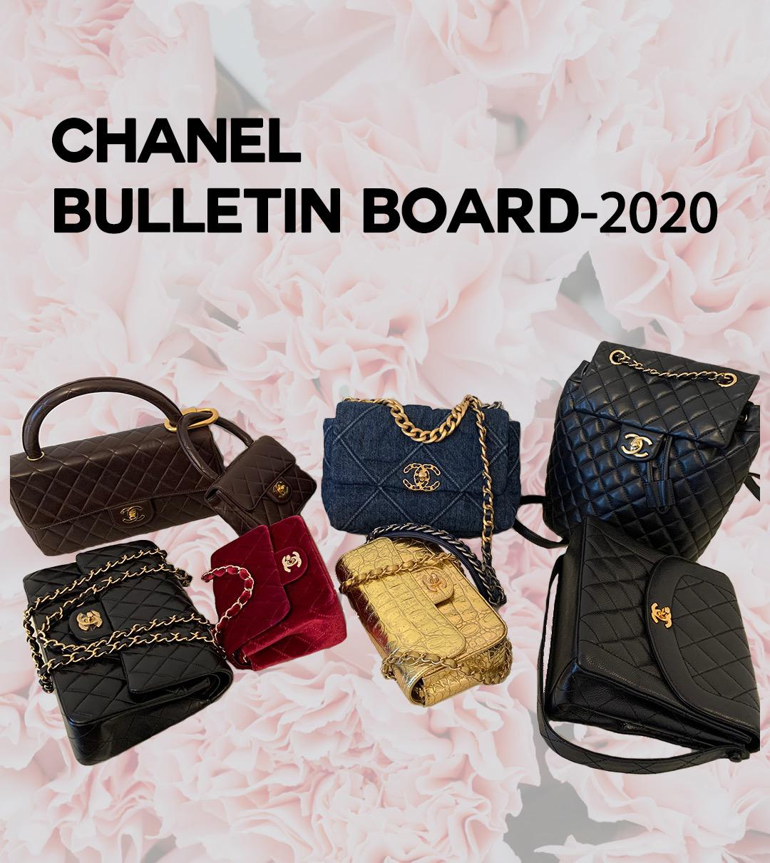 Chanel Bulletin Board 2020