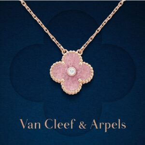 Van Cleef and Arpels VCA Holiday Pendant 2021